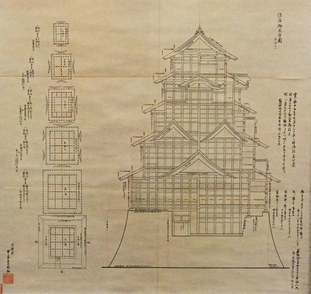 Edo Castle Keep Blueprints The Real Deal For The Second