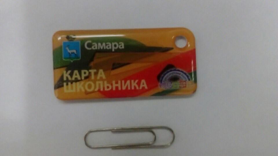 ВСамаре выпустили новейшую транспортную карту-брелок
