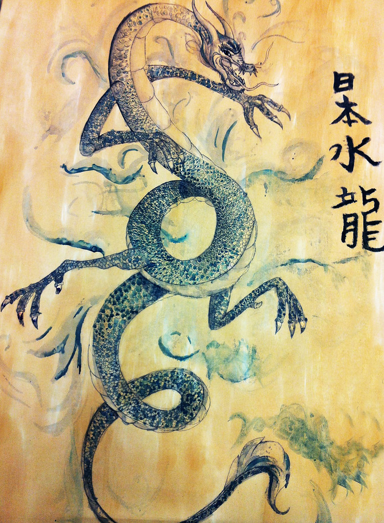 Japanese water dragon illustration water colour and ink for Water in japanese