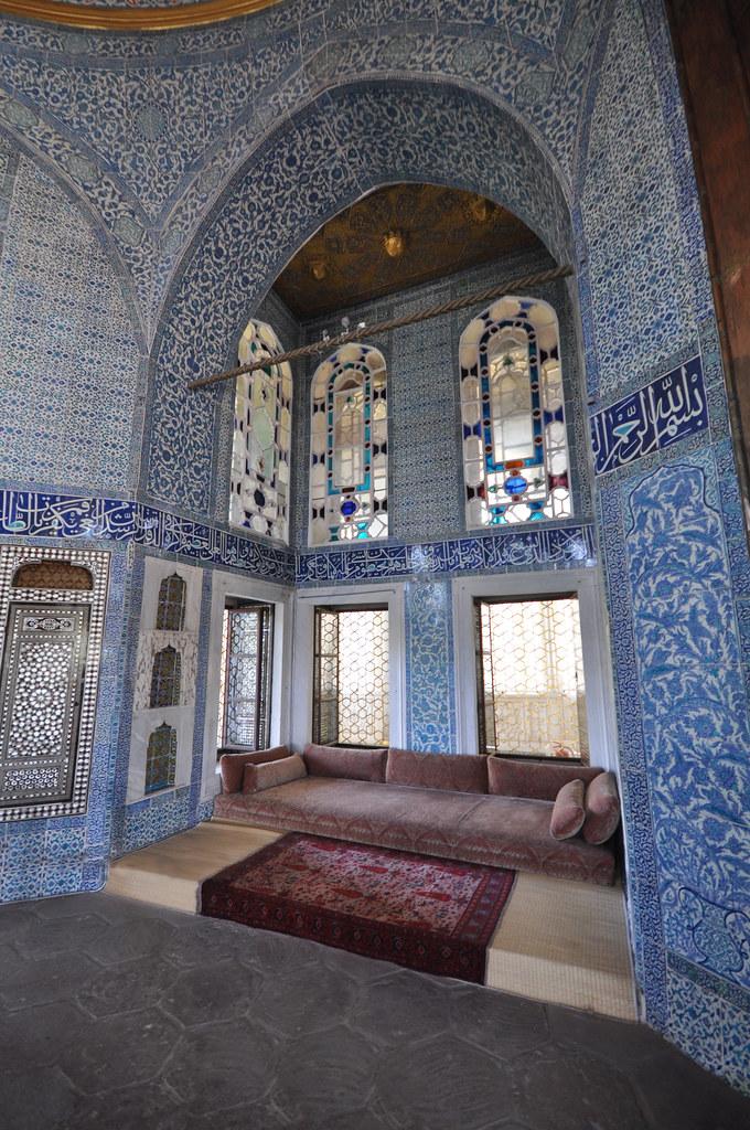 Cobalt Blue Iznik Tiles Topkapi Palace İznik Pottery