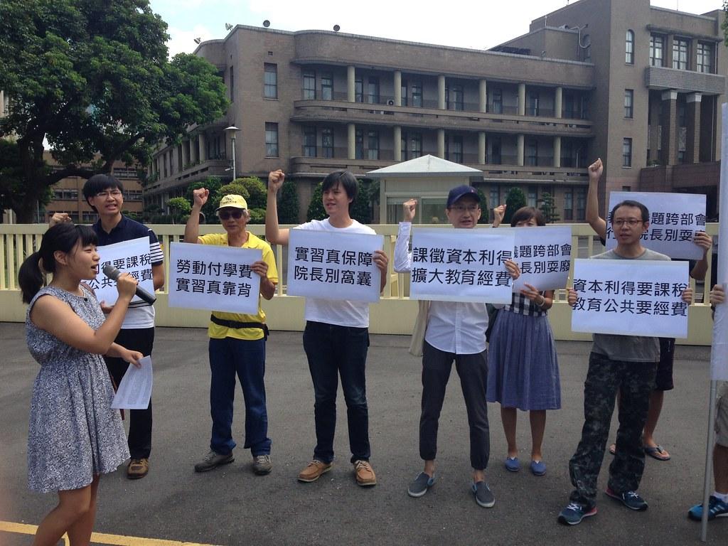 反教育商品化聯盟等反學費團體赴行政院前抗議。(攝影:張宗坤)