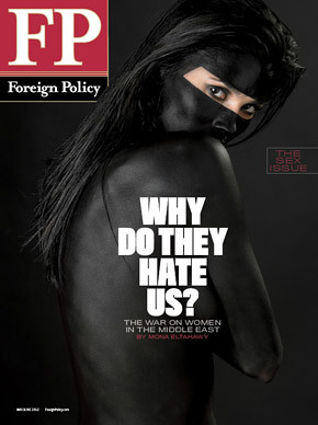 Foreign policy magazine sex issue photo credit fp magazin flickr foreign policy magazine sex issue by d3kar publicscrutiny Gallery