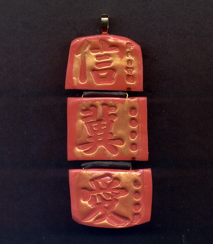 Chinese Hinged Pendant | by Freda K