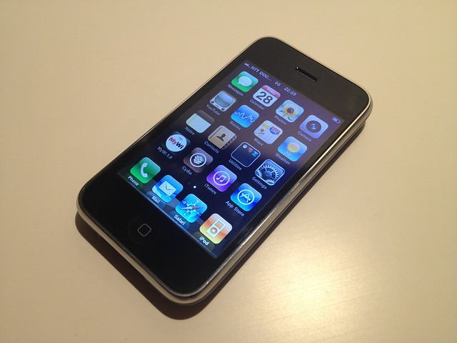 Iphone 3gs Jailbreak