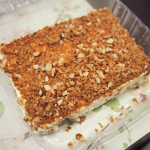 Toasted Almond Cake Whole Foods