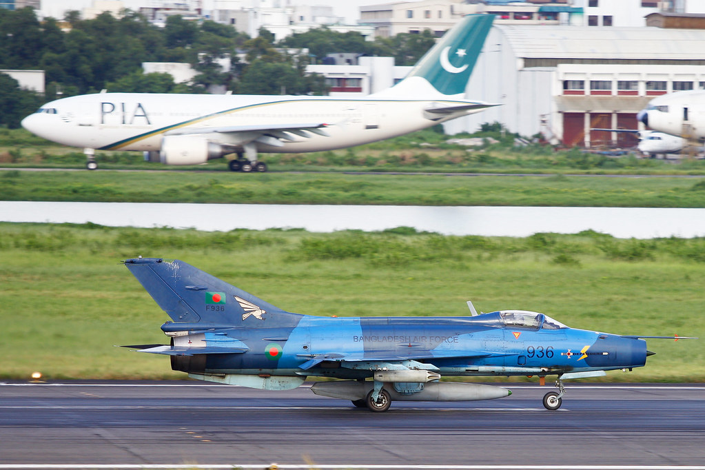 936 F 7 Air Guard Bangladesh Force Running For Take Off And PIA Pakistan