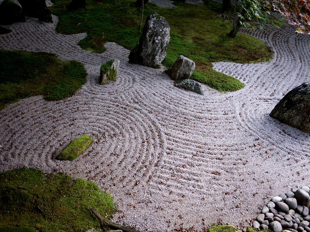 Karesansui Japanese Rock Garden Komiyo Zenji Temple