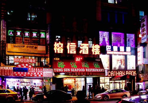 ny chinatown east broadway artem flickr. Black Bedroom Furniture Sets. Home Design Ideas