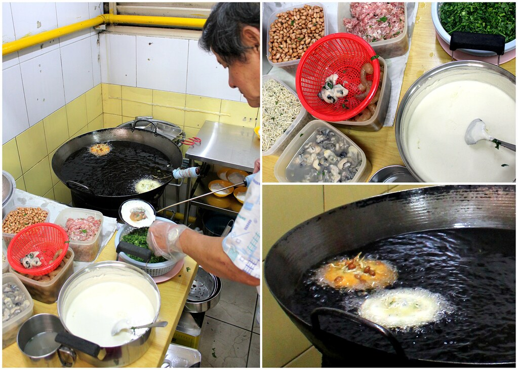 Fu Zhou Poh Hwa Oyster Cake Ingredients And Preparation And Frying