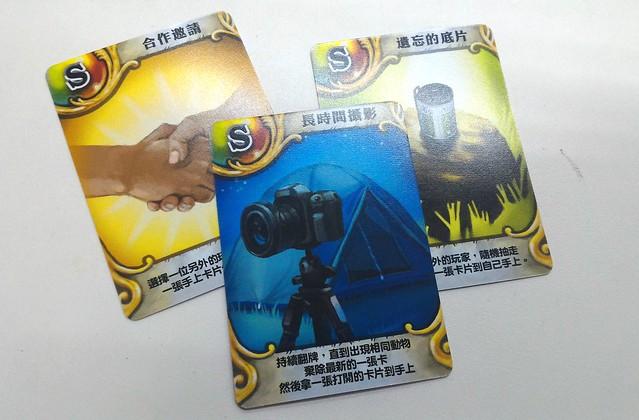 功能牌:當翻出來的時候便自動發動,如果翻到長時間攝影就可以多很多選擇,可以說是中大獎呢!攝影:張守富。