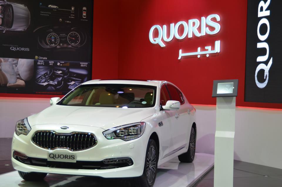 Kia Quoris In Saudi Arabia Kia Quoris Shined At The Excs