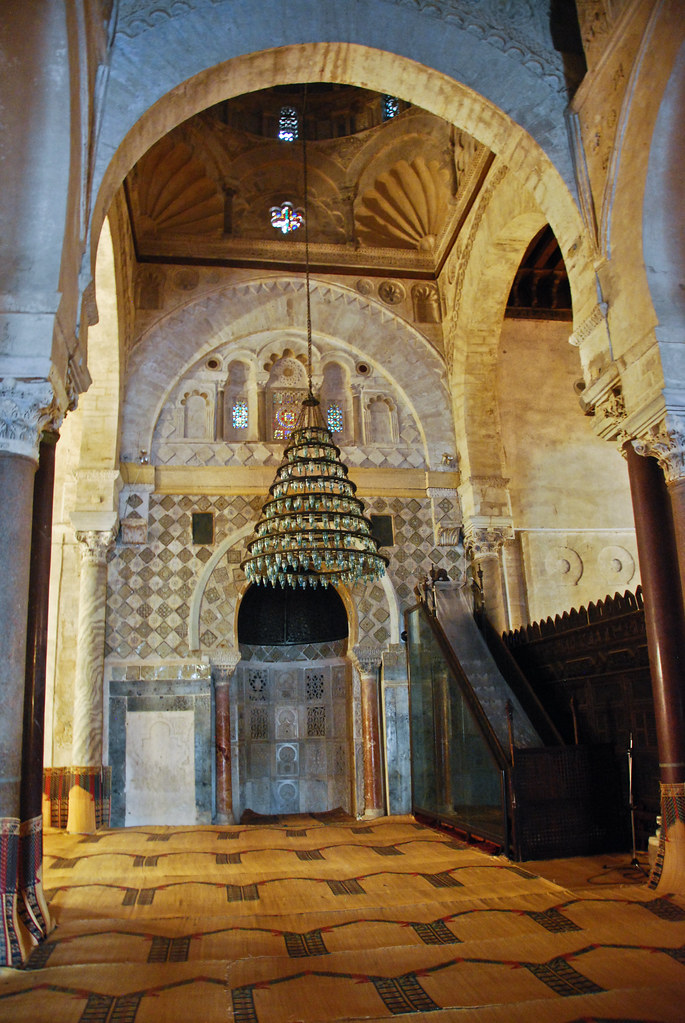 Great Mosque Kairouan Mihrab Great Mosque Mihrab   by