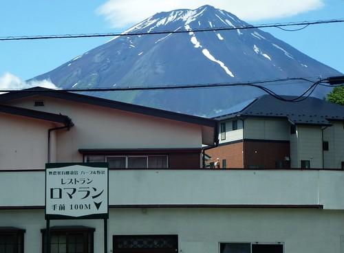 jp16-Fuji-Auberge K's (5)