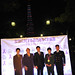 UN Women Executive Director Michelle Bachelet participates in the Tokyo Tower's Lighting event organized by the Cabinet Office's Gender Equality Bureau as part of the ending violence against women week