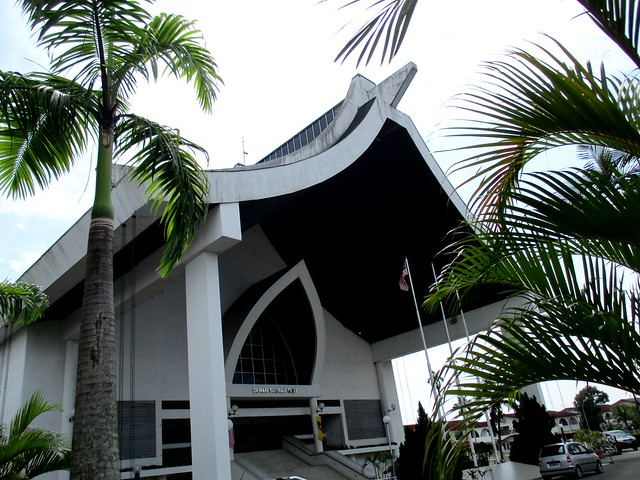 Sibu Civic Centre