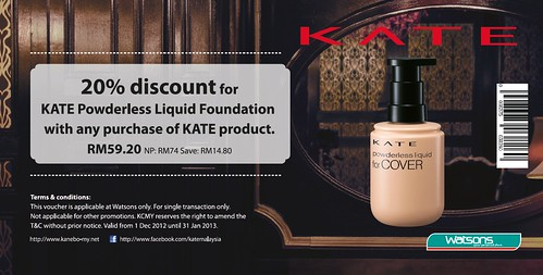 (E-Voucher) Kate Powderless Liquid Foundation | by fourfeetnine