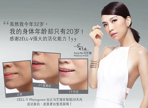 杂货店 The Provision Shop_Sora Ma_Yuki Ng 11