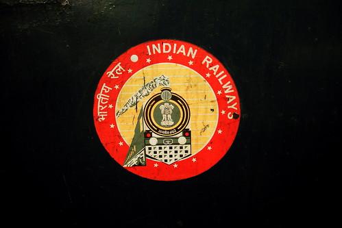 Indian Railways Logo Indian Railways Logo