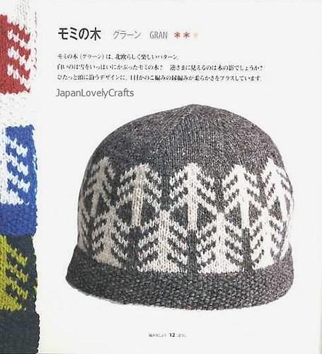 Japanese Knitting Patterns : Knit from Sweden by Ann-Mari Nilsson - Japanese Knitting P ...