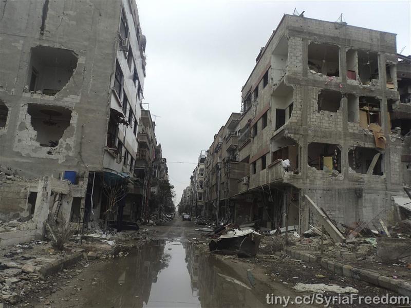 Image result for Douma
