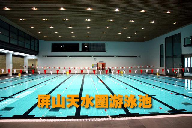 Ping shan tin shui wai swimming - Indoor swimming pool temperature regulations ...