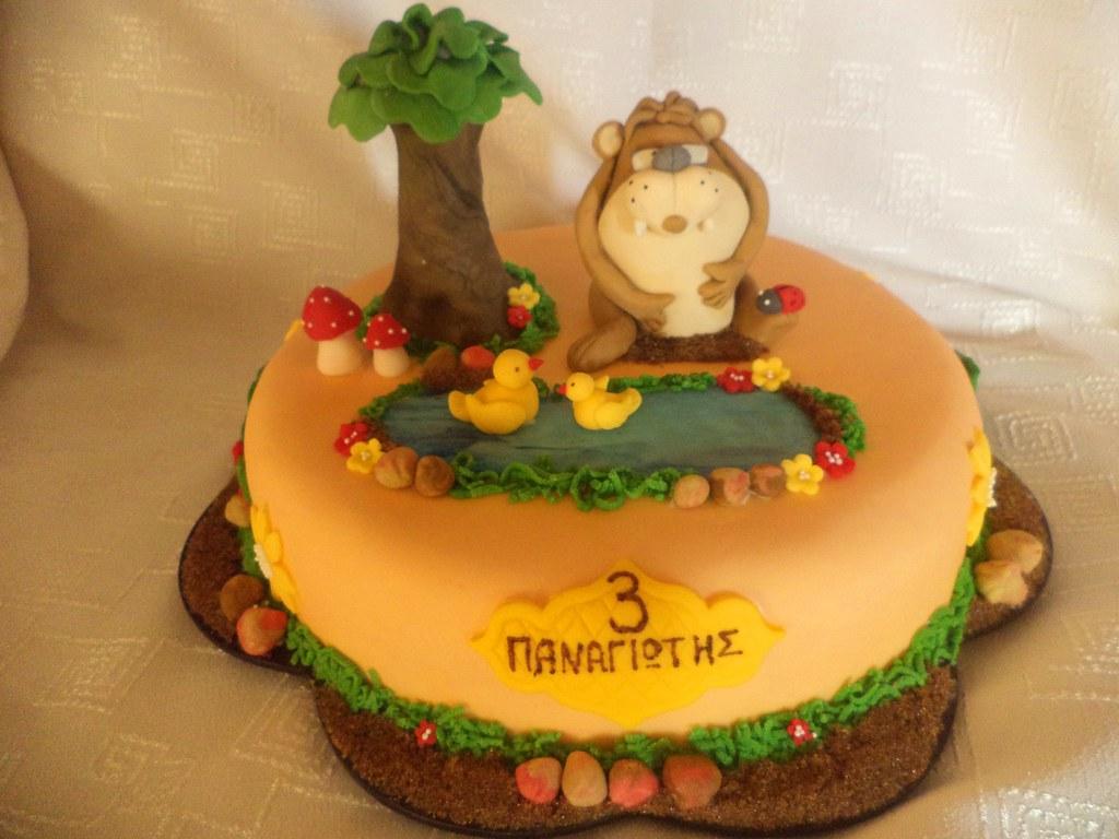 Happy Birthday Panagioti Mary Anastasi Flickr