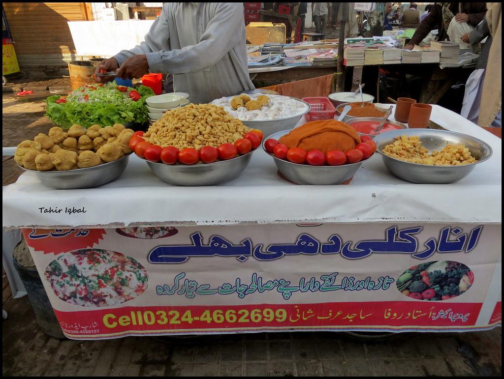 Dahi bahalle anarkali bazar lahore punjab tahir iqbal for Bano bazar anarkali lahore