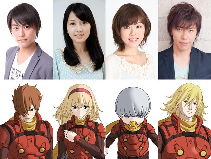 160818(1) -「種田梨沙×福圓美里」是美女&嬰兒、劇場版系列《Cyborg009 Call of Justice》發表9人聲優!