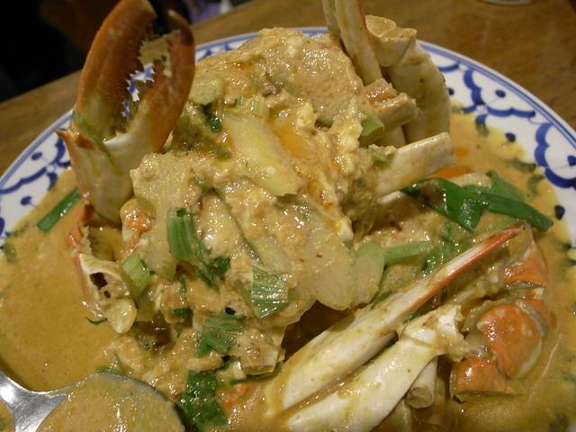 コース一覧 : バンタイ - 新宿/タイ料理 [食べログ]