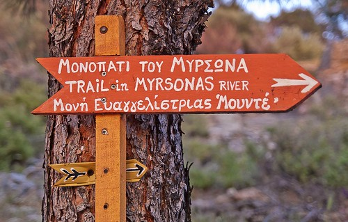 Sign in the Trail of Myrsonas, Ikaria, by Karl Hauser on Flickr