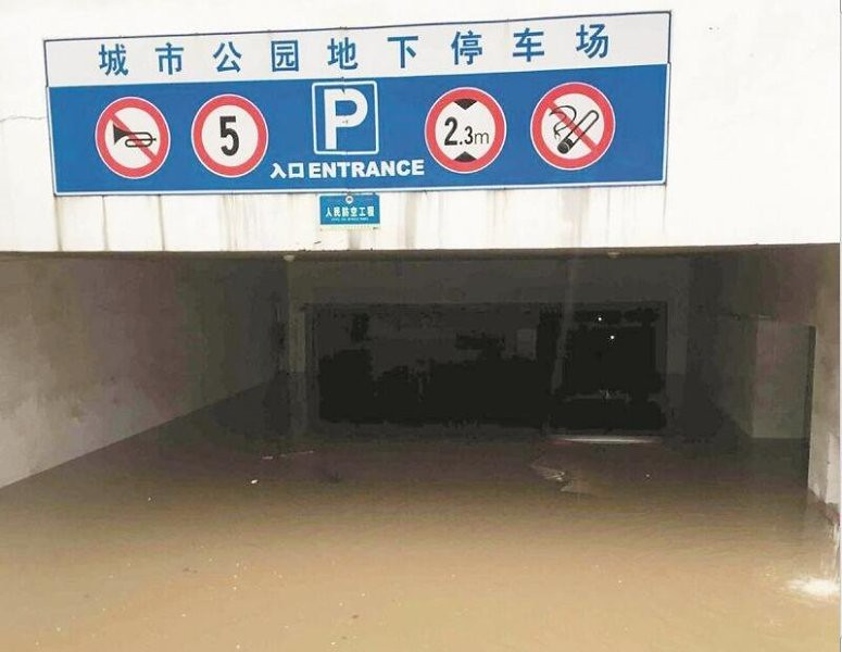 98 vehicles were flooded community garage owner claims 8 million