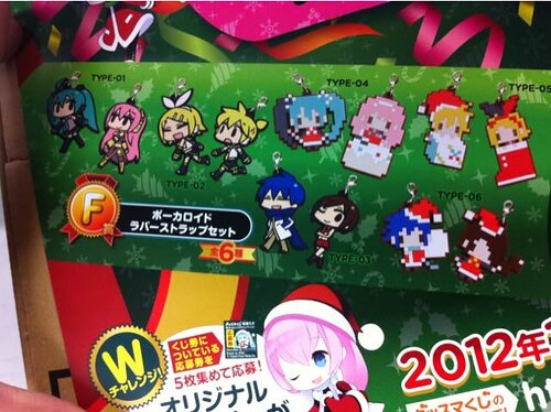 GSC Lottery Prizes - Xmas 2012 | by animaster
