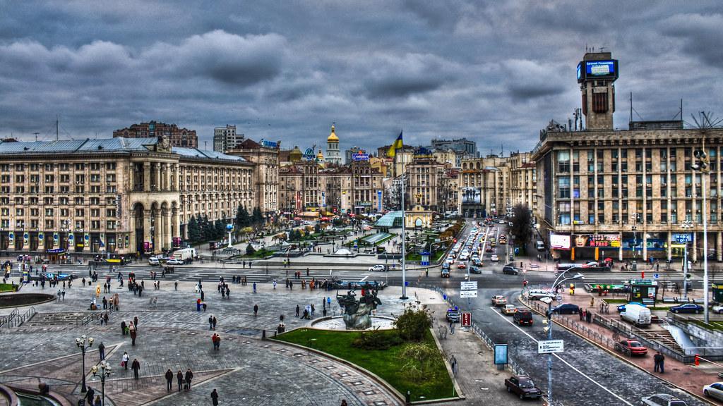 0312 Ukraine Kiev Maidan Nezalezhnosti Hdr A View Of
