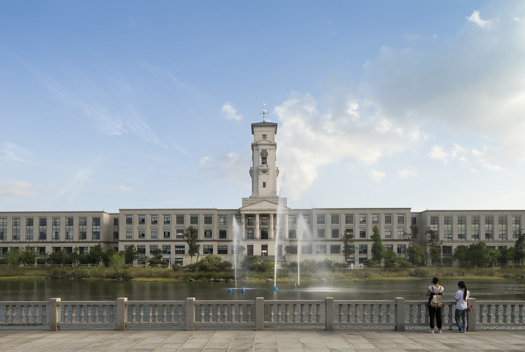 University of Nottingham Ningbo China Campus Ningbo Campus China 1
