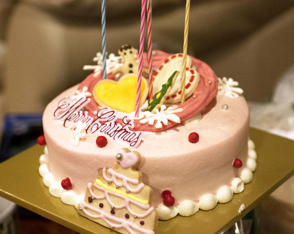 Party Cake Bakery Inc Miami Fl