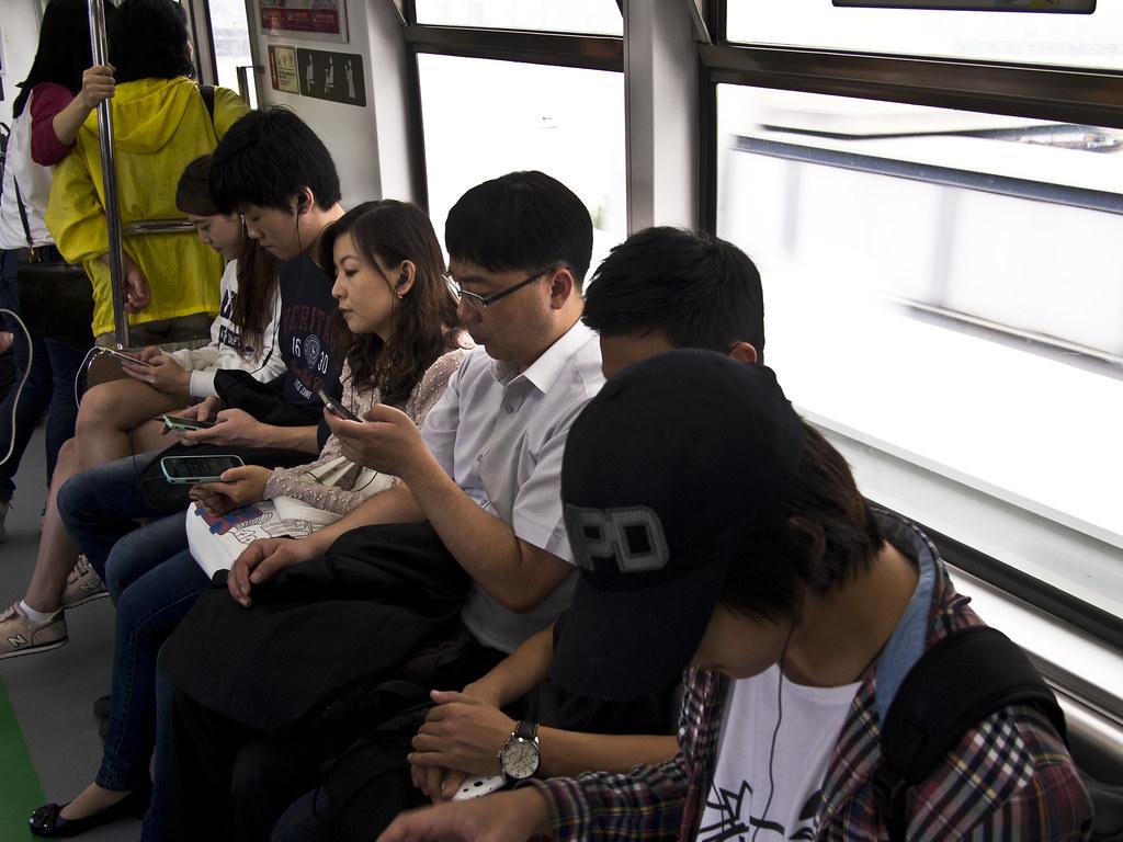 pripojiť v Južnej Kórei