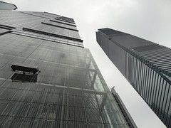 International Commerce Centre, or ICC Tower, in Hong Kong.