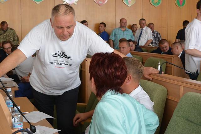 обрання голови Драганчук