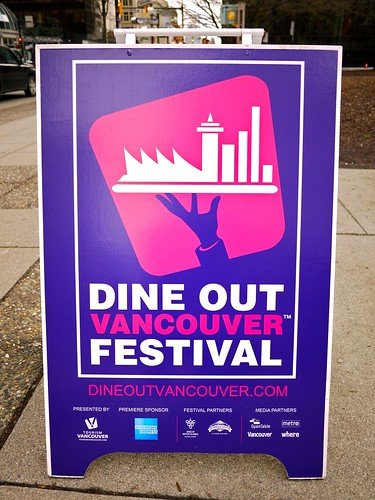 Dine Out Vancouver Festival 2013 | Street Food City II @ Vancouver Art Gallery | by rickchung.com