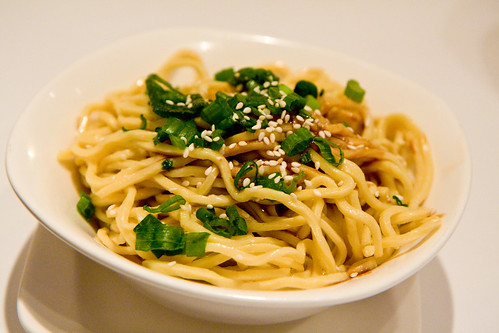 Dan dan noodles with chili and minced pork, Land of Plenty ...