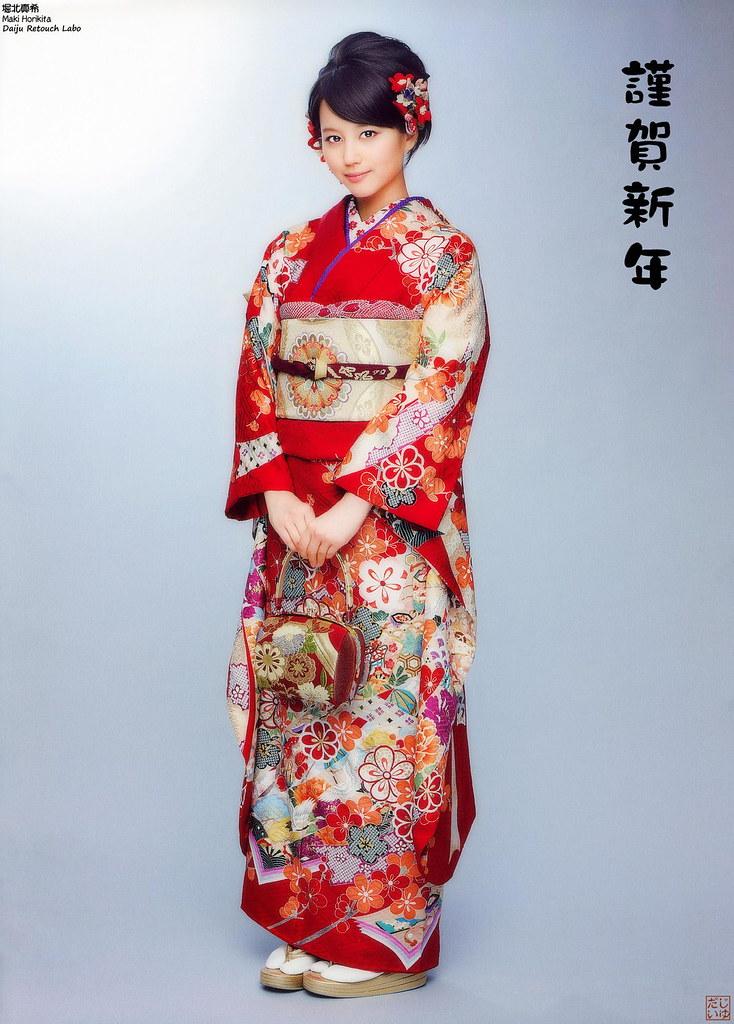 Kimono G2slp Flickr