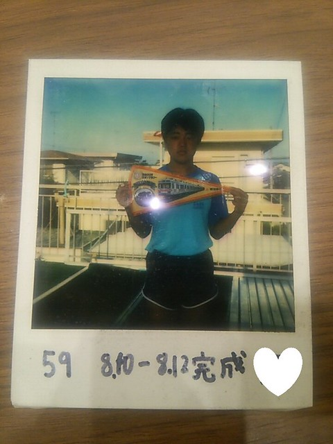 tokyu-stamprally-1984