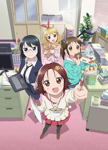 121208(2) - 漫畫出版社的職場生活動畫《まんがーる!》將在2013/1/2開播,製作群、聲優&海報搶先公開!