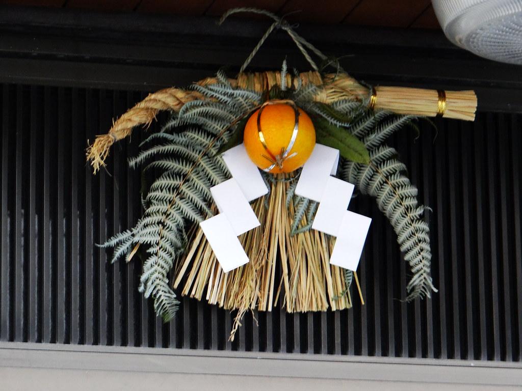 Shimekazari decoración navideña japonesa