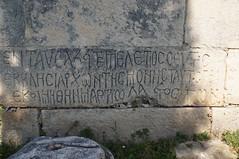 Apolonia de Iliria