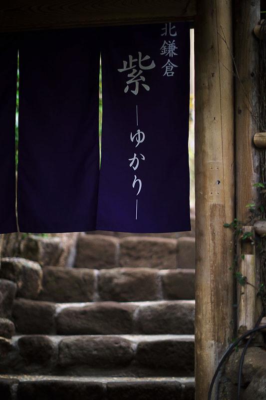 北鎌倉あじさい散歩 明月院へ
