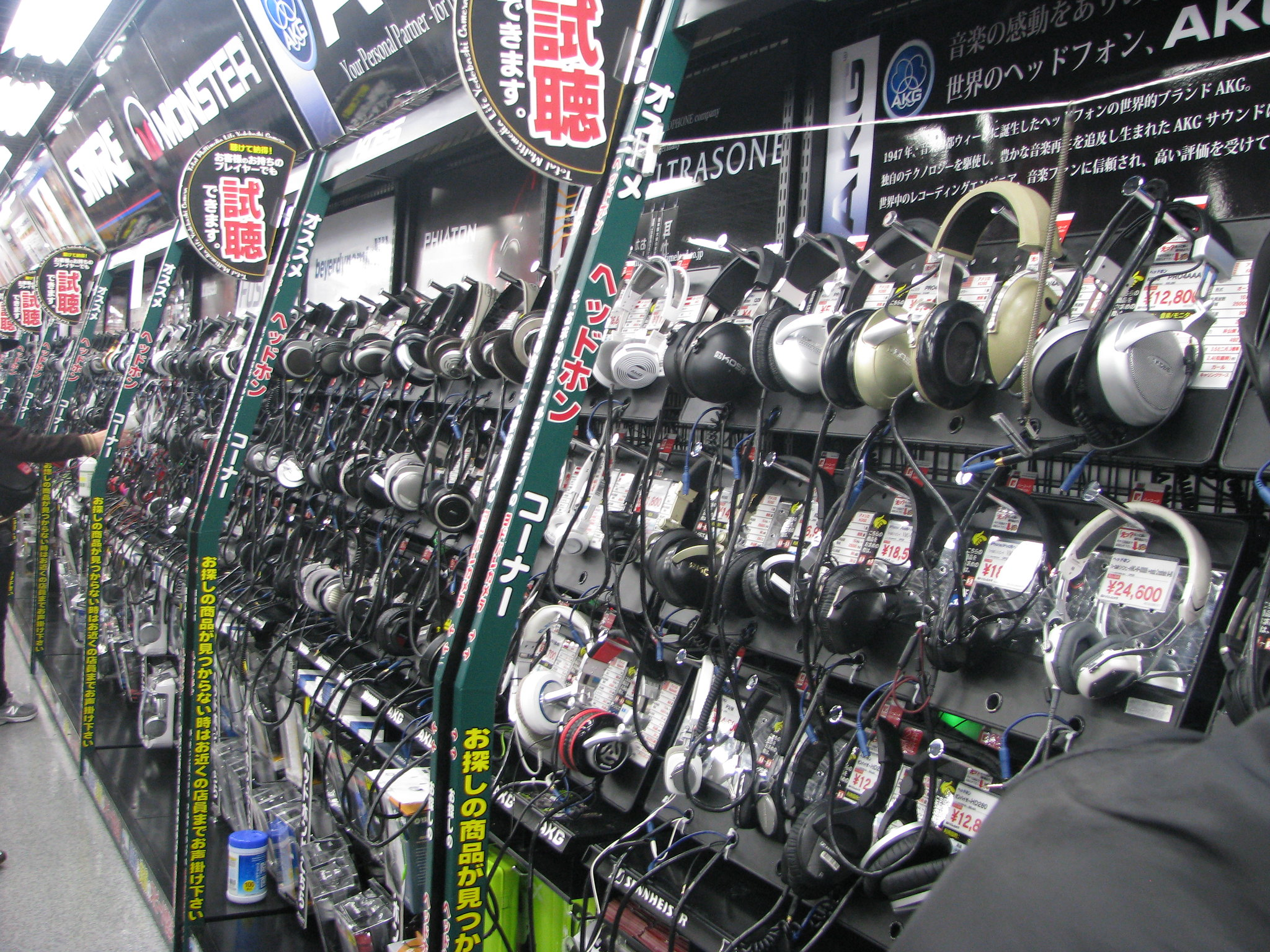 Headphones (Yodobashi-Akiba Cultural Mapping floors 1-4)