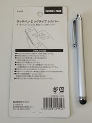 100円ショップのタッチペン