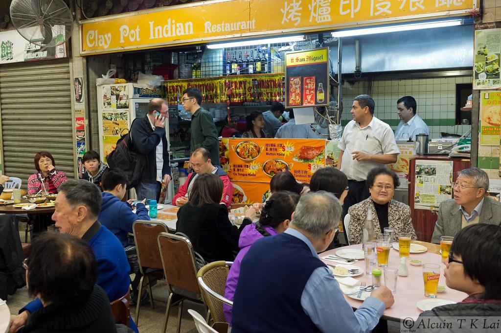Indian Restaurant Market Drayton