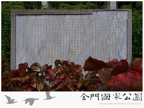 魯王墓-03